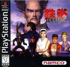 Tekken_2-game-cover